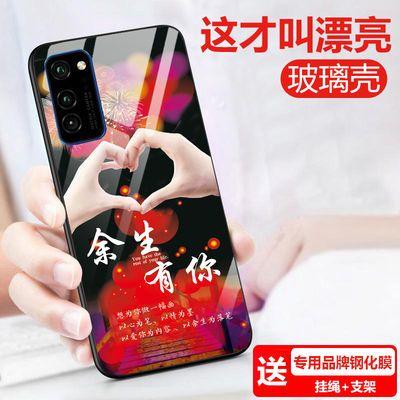 华为荣耀30s手机壳新款荣耀305g版超薄30pro玻璃防摔保护套女潮牌