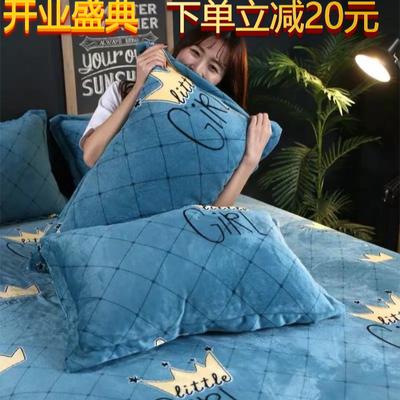 【加厚防静电枕套】法兰绒绒枕头套珊瑚绒枕皮秋冬季毛毛双人学生