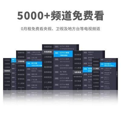 2020新品腾讯AI机顶盒全网通网络机顶盒家用4K高清无线WiFi手机投