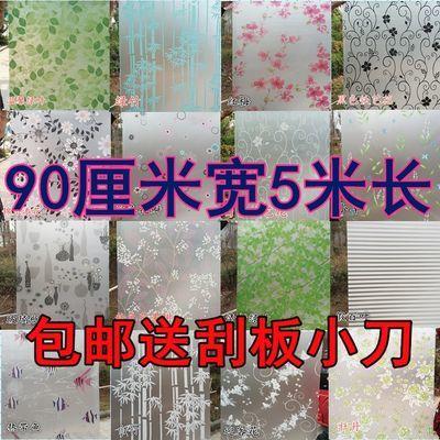 防水玻璃贴移门窗户贴墙纸透光不透明自粘磨砂贴纸玻璃贴膜