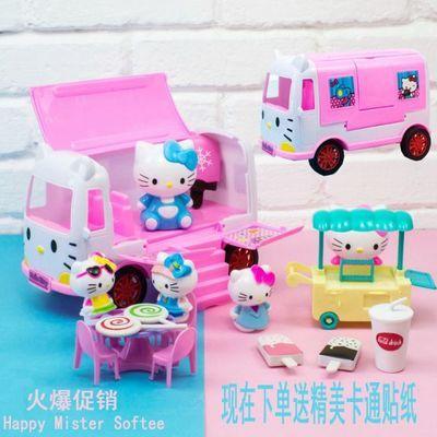 hello kitty凯蒂猫冰淇淋雪糕大巴车女孩过家家玩具生日礼物套装