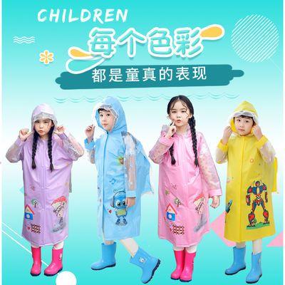 2020新品特卖儿童雨衣雨披带书包位小学生幼儿园男女小孩雨具卡通
