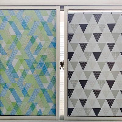 磨砂防窥窗户玻璃贴纸透光不透明卫生间防走光浴室遮光窗花纸贴膜