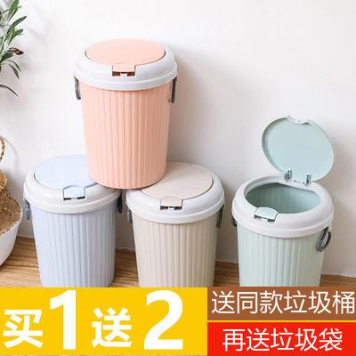 【买一送二】垃圾桶带盖家用客厅厨房卫生间办公室厨房客厅大小号