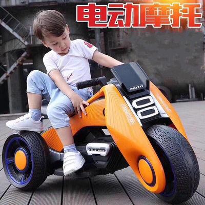 儿童电动摩托车三轮车小孩玩具男女宝宝电瓶双驱动童车大号可坐人