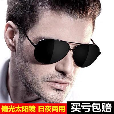 太阳镜男防紫外线偏光太阳眼镜男士墨镜潮流开车日夜两用变色眼镜