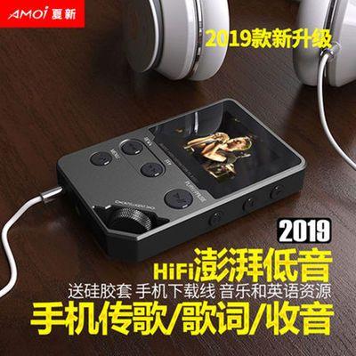 夏新C10 mp3音乐播放器 hifi无损播放器运动跑步迷你便携式随身听