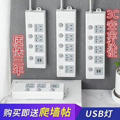 纯铜插座家用带线usb插线板拖线板无线多功能电源转换器带安全门