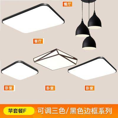 家用长方形客厅LED吸顶灯简约现代带花温馨卧室全套房间灯具