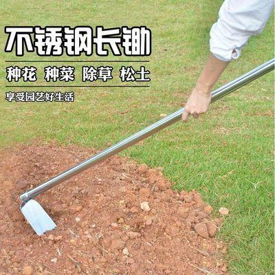1.2米不锈钢锄头长柄钢锄锻造锄除草种菜松土开农用园林园艺工