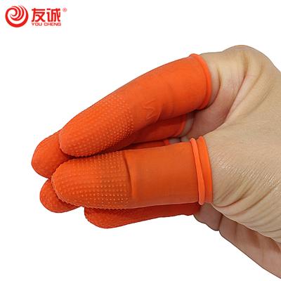 加厚防滑止滑橡胶乳胶 手指套点钞数钱劳保防护农业 麻点手指手套