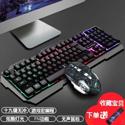 2020新品烽火狼加重金属cf游戏有线鼠标机械手感键盘台式电脑电竞