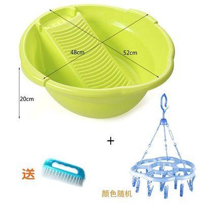 衣板洗衣婴儿塑料大号带盖洗脸盆学生搓衣板洗澡盆洗衣板加厚