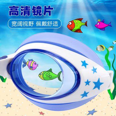 儿童泳镜女童男童婴幼儿防水防雾游泳眼镜套装泳帽 潜水镜