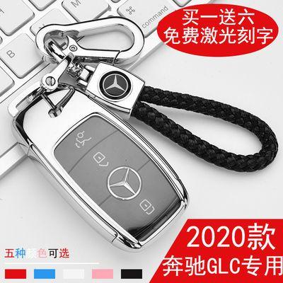 2020款奔驰钥匙套GLC260L GLC300L AMG GLC43 GLC63S 包扣壳专用