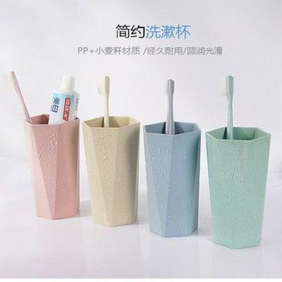 37770/小麦秸秆几何菱形刷牙杯漱口杯创意可爱喝水家用情侣牙刷杯洗漱杯