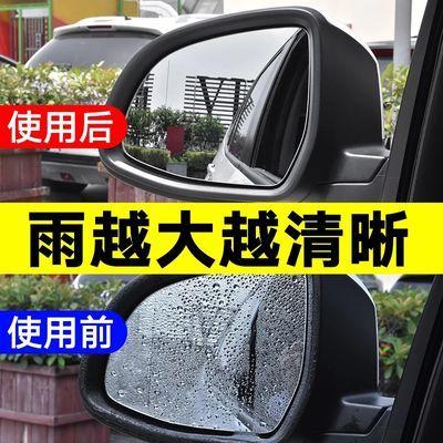 【一瓶用3年】汽车玻璃防雨剂后视镜防雨膜驱水剂防雾剂防雨贴膜