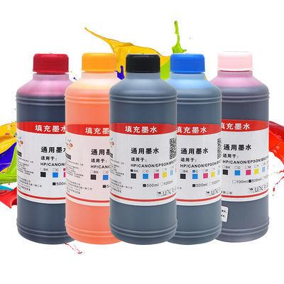 500ML适用惠普 爱普生 佳能 兄弟连供通用墨盒打印机墨水彩色黑色