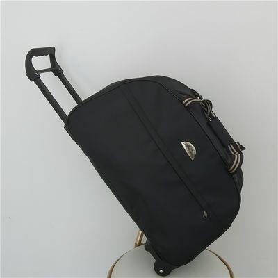 大容量旅游箱包行李包大小号拉杆箱男女式手提包带轮子外出袋