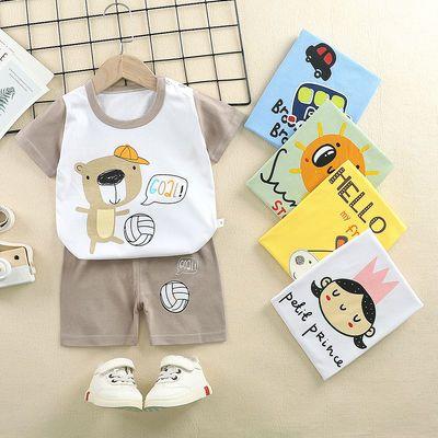 儿童短袖套装纯棉宝宝t恤男童夏季童装女童短裤婴儿衣服背心夏装