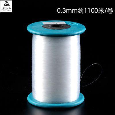2020新品特卖diy手工串珠专用无弹力水晶透明丝线鱼线散珠配件绳