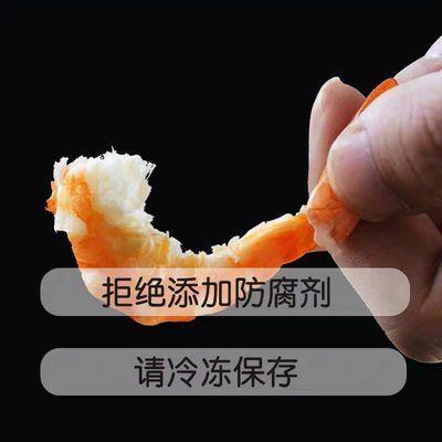 【150只59圆】即食虾干烤虾干海鲜干货舟山特产干虾即食烤虾干