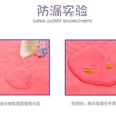 婴儿隔尿垫纯棉透气防水可洗超大老人护理月经加厚防尿宝宝新生儿
