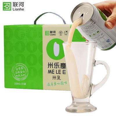 联河 米乐意原味米乳310ml*12罐 植物蛋白饮料营养谷物饮品整箱装