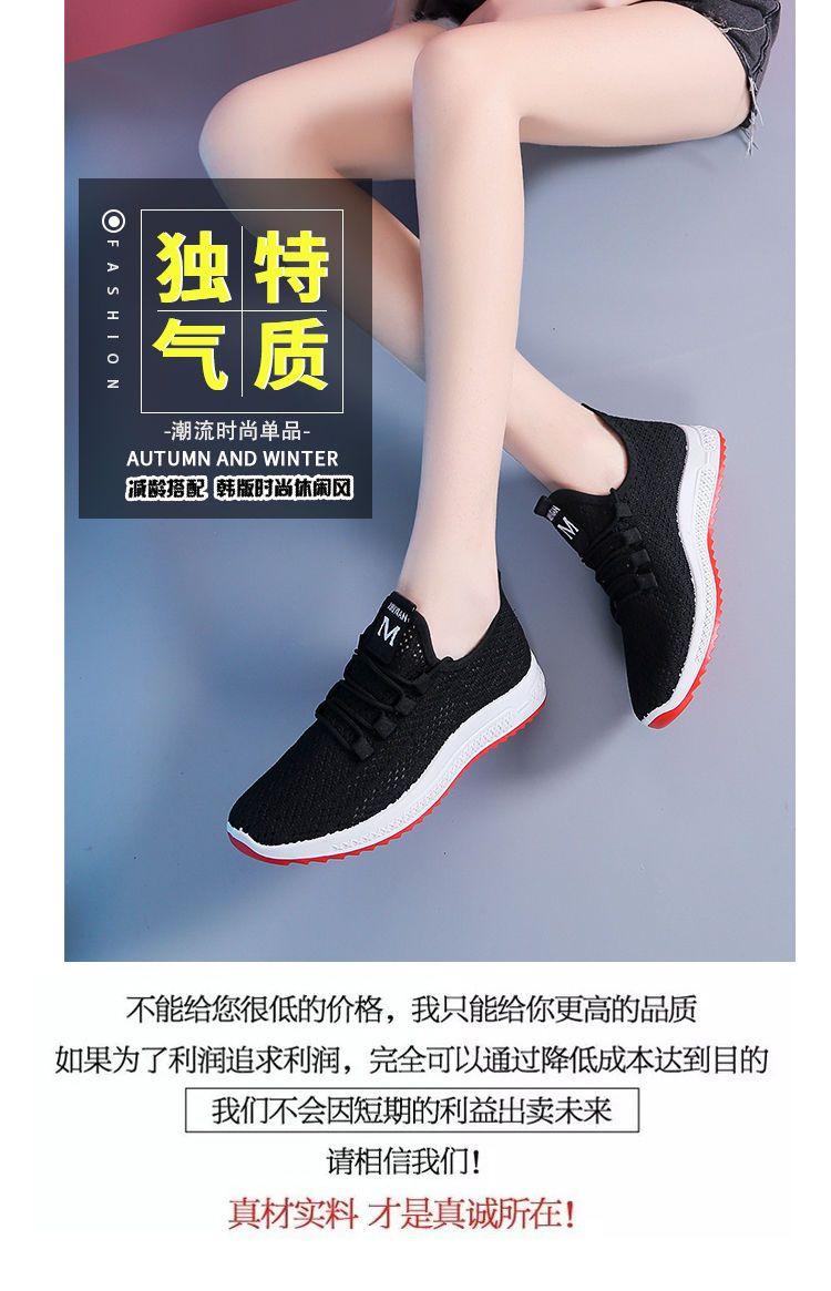 【买一送一】老北京布鞋女健步鞋软底妈妈运动鞋网鞋时尚休闲单鞋