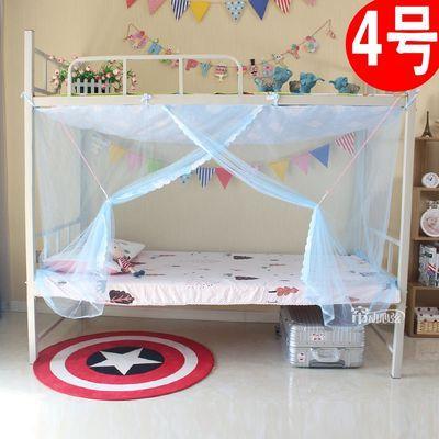 学生宿舍寝室上铺下铺蚊帐1.2米单人床蚊帐拉链纹帐0.9m学生蚊帐
