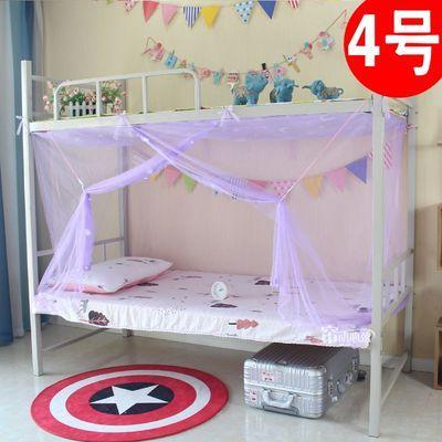 学生宿舍寝室上铺下铺蚊帐1.2米单人床蚊帐拉链纹帐0.9m通用蚊帐