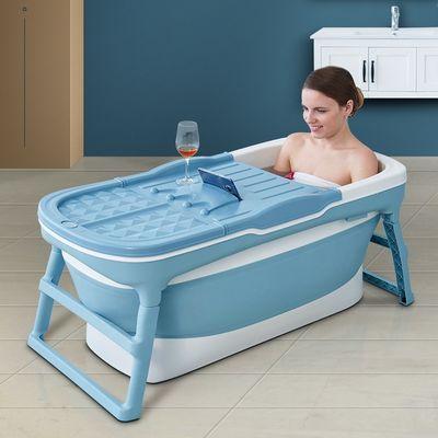 成人浴桶折叠泡澡桶家用浴缸儿童洗澡桶坐躺两用婴儿洗澡盆游泳池