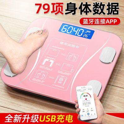 沐韩可爱电子称家用体重称人体秤精准成人健康减肥电子秤体重秤