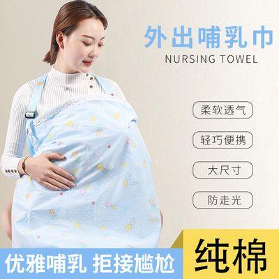 产后外出衣哺乳巾喂奶巾防走光遮巾遮羞布遮挡盖披肩多功能围巾