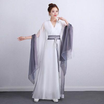 古筝演出服女成人渐变水袖飘逸舞蹈服饰中国风民乐古典舞表演服装