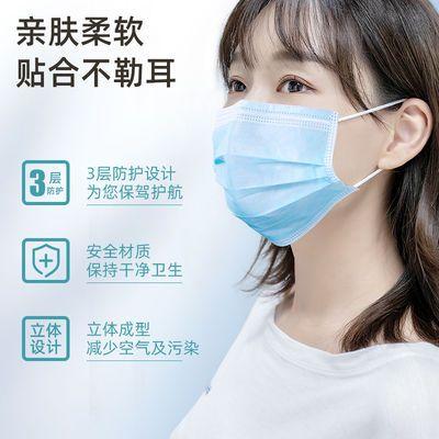 现货一次性口罩三层防飞沫成人透气防尘防护口鼻造罩面罩男女包邮