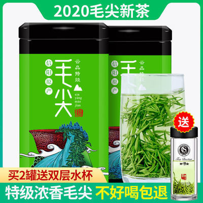 【买2送杯】信阳毛尖茶叶绿茶2020新茶雨前特级嫩芽炒青125克罐装