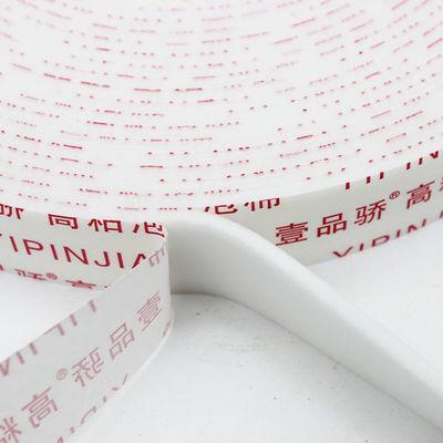 海绵双面胶高粘泡沫胶带多至18卷1卷3米长10米长泡棉强力固定胶纸
