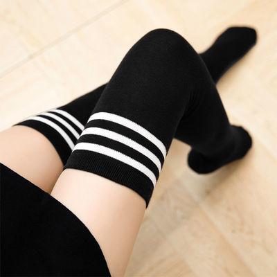 2020新品特卖【2双装】长筒袜女高筒袜中袜子女韩国ins风潮韩版日