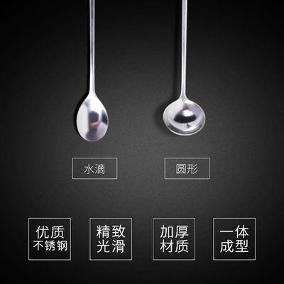 2020新品特卖长柄勺子不锈钢冰勺调料勺搅拌勺甜品蜂蜜圆勺咖啡创