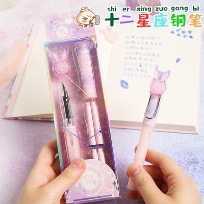 2020新品特卖钢笔学生专用练字女可爱墨囊可替换儿童小学生用十二