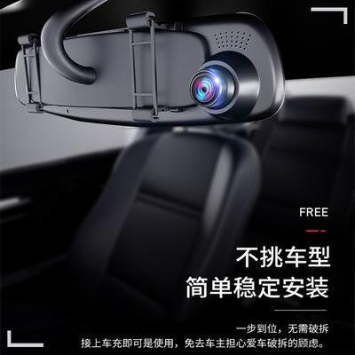 超薄车载行车记录仪前后双镜头带倒车影像高清夜视带电子狗一体机