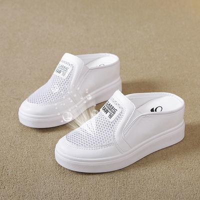 韩版鞋子女网纱透气内增高凉拖松糕厚底休闲凉鞋包头白色半拖鞋