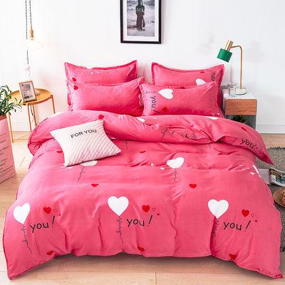 100%正品加厚磨毛斜纹床单被套四件套单双人床上用品三件套被罩