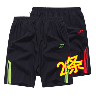 短裤男士夏季冰丝运动休闲5五分潮流宽松大裤衩薄沙滩7七分中裤子