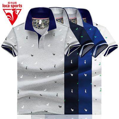 2020新品特卖快速发货印花短袖t恤男装夏季新款半袖上衣服韩版体
