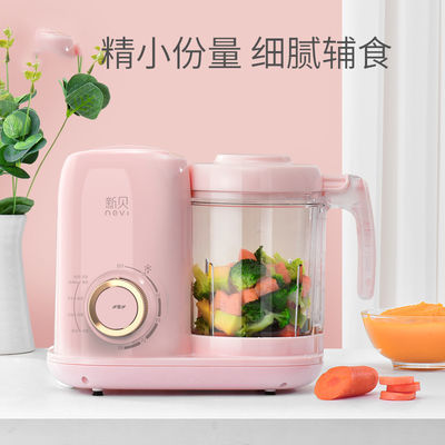 39883/新贝 婴儿辅食机多功能蒸煮搅拌一体机
