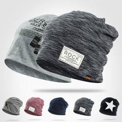 帽子男潮秋月子帽睡帽头巾堆堆帽冬季薄款包头帽女套头帽冬季棉帽