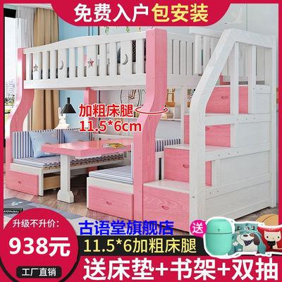 加厚实木高低床带书桌床多功能上下床子母床双层儿童床成人上下铺