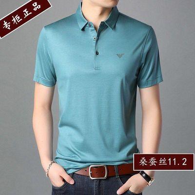 老板领导专柜正品短袖t恤夏天新品中年纯色翻领男装桑蚕丝polo衫